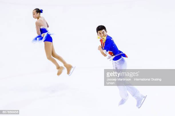 Jiaying Sui and Yunzhi Guo of China compete in the Pairs Short Program during day one of the ISU Junior Grand Prix of Figure Skating at Olivia Ice...