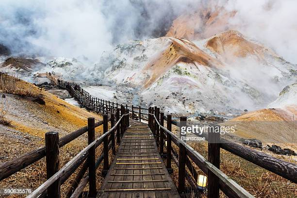 Jigokudani hell valley walking trail in Noboribetsu, Hokkaido, Japan.