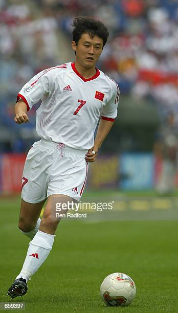 Jihai Sun of China runs with the ball during the FIFA World Cup Finals 2002 Group C match between China and Costa Rica played at the Gwangju World...