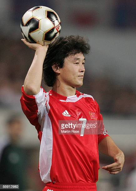 Jihai Sun of China seen in action during the friendly game between Germany and China at the AOL Arena on October 12, 2005 in Hamburg, Germany.