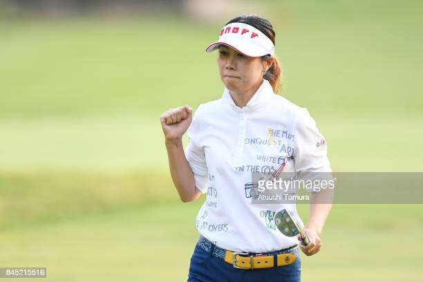 JiHee Lee of South Korea celebrates after making her birdie putt on the 17th hole during the final round of the 50th LPGA Championship Konica Minolta...