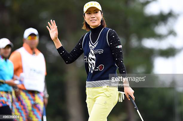 JiHee Lee of South Korea celebrates after making her eagle putt on the 13th green during the second round of the TOTO Japan Classics 2015 at the...