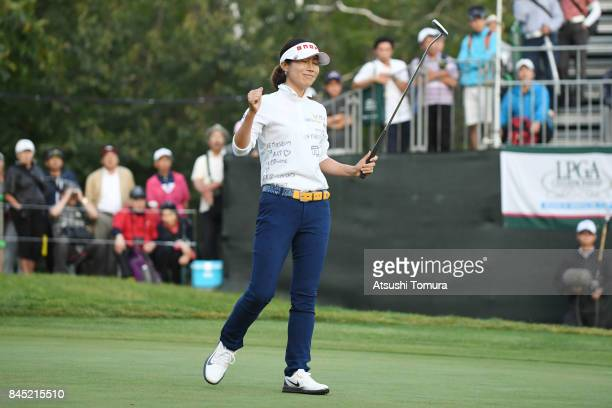 JiHee Lee of South Korea celebrates after winning the 50th LPGA Championship Konica Minolta Cup 2017 at the Appi Kogen Golf Club on September 10 2017...