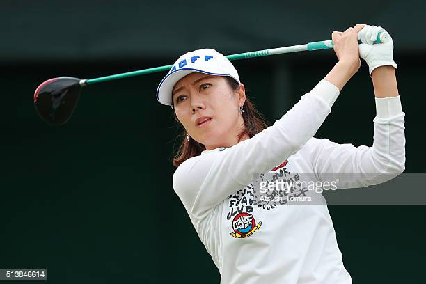 JiHee Lee of South Korea hits her tee shot on the 1st hole during the third round of the Daikin Orchid Ladies Golf Tournament at the Ryukyu Golf Club...