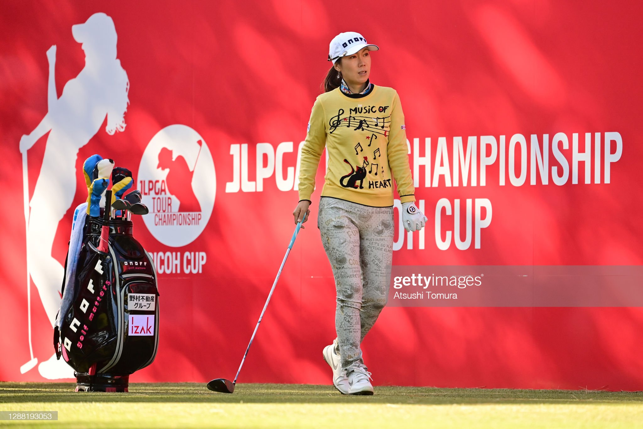 https://media.gettyimages.com/photos/jihee-lee-of-south-korea-is-seen-on-the-1st-tee-during-the-third-of-picture-id1288193053?s=2048x2048