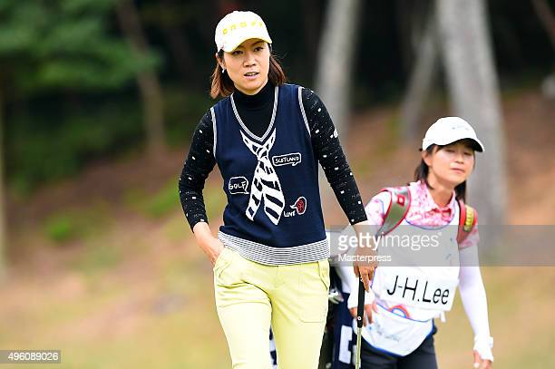 JiHee Lee of South Korea looks on during the second round of the TOTO Japan Classics 2015 at the Kintetsu Kashikojima Country Club on November 7 2015...