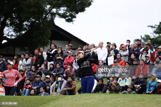JiHee Lee of South Korea plays a tee shot on the 17th hole during the final round of the Mitsubishi Electric/Hisako Higuchi Ladies Golf Tournament at...