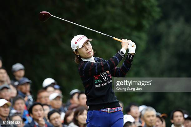 JiHee Lee of South Korea plays a tee shot on the 2nd hole during the final round of the Mitsubishi Electric/Hisako Higuchi Ladies Golf Tournament at...