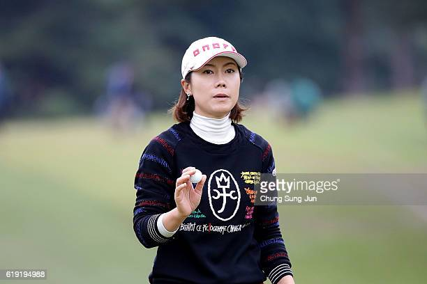 JiHee Lee of South Korea reacts after a putt on the 9th green during the final round of the Mitsubishi Electric/Hisako Higuchi Ladies Golf Tournament...