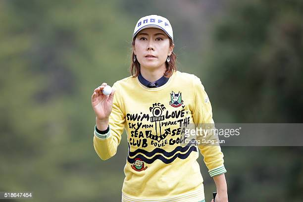 JiHee Lee of South Korea reacts after a putt on the 9th grreen during the third round of the YAMAHA Ladies Open Katsuragi at the Katsuragi Golf Club...