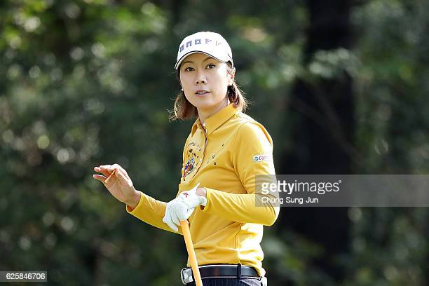 JiHee Lee of South Korea reacts after a tee shot on the 4th hole during the third round of the LPGA Tour Championship Ricoh Cup 2016 at the Miyazaki...