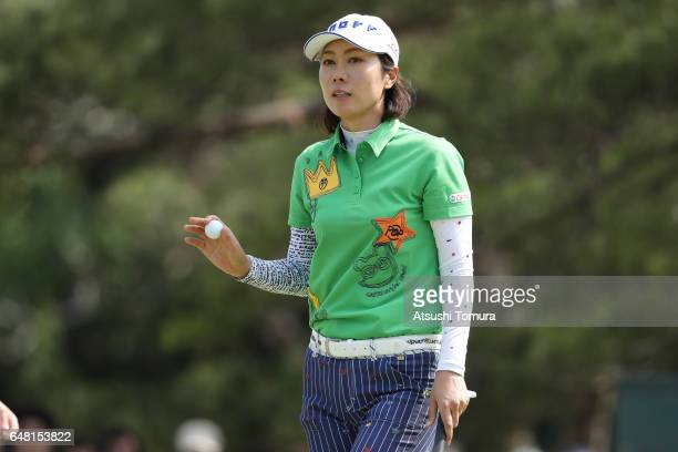 JiHee Lee of South Korea reacts during the final round of the Daikin Orchid Ladies Golf Tournament at the Ryukyu Golf Club on March 5 2017 in Nanjo...