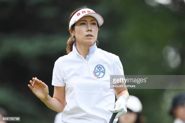 Jihee Lee of South Korea reacts during the final round of the Nitori Ladies 2017 at the Otaru Country Club on August 27 2017 in Otaru Hokkaido Japan