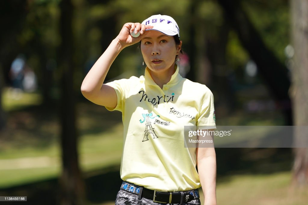 JPN: KKT Cup Vantelin Ladies Open - Final Round