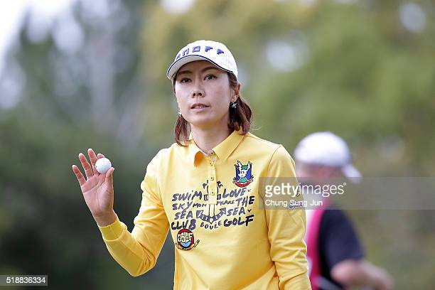 JiHee Lee South Korea reacts after a putt on the 7th green during the final round of the YAMAHA Ladies Open Katsuragi at the Katsuragi Golf Club...