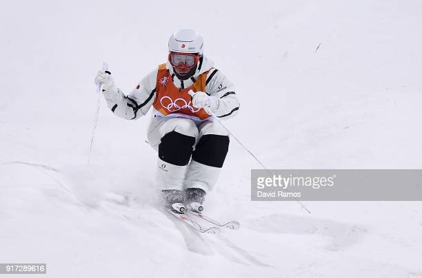 JIkuma Horishima of Japan competes in the Freestyle Skiing Men's Moguls Final on day three of the PyeongChang 2018 Winter Olympic Games at Phoenix...