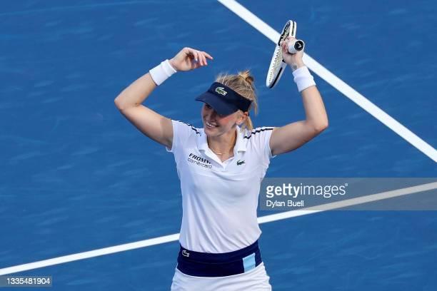 Jil Teichmann of Switzerland celebrates after defeating Karolina Pliskova of the Czech Republic 6-2, 6-4 during day 7 of the Western & Southern Open...