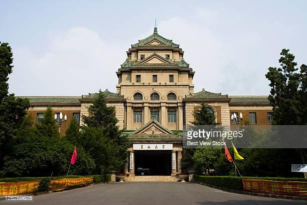 Jilin,Changchun,Jilin University,
