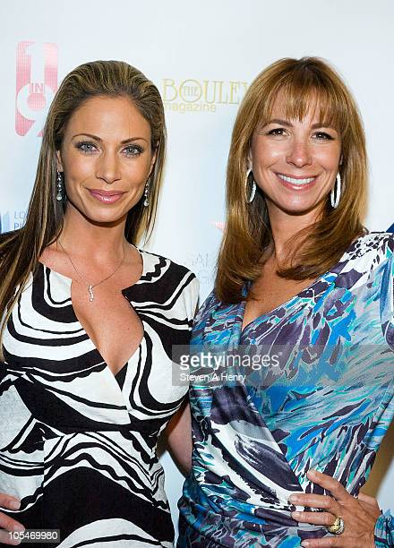 Jill Nicolini and Jill Zarin attend the 1 In 9 The Long Island Breast Cancer Action Coalition And The LIPSG Foundation fundraiser at Americana...