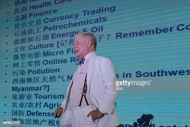 Jim Rogers, American businessman, investor and author, attends a forum of Cheuk Yu Property on August 1, 2015 in Hefei, Anhui Province of China.