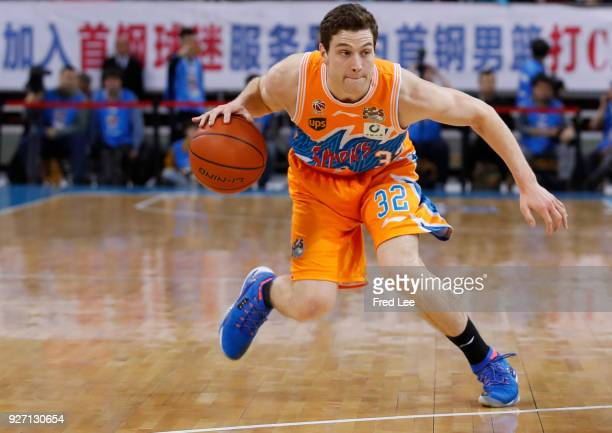 Jimmer Fredette of Shanghai Bilibili in action during the 2017/2018 CBA League match between Beijing Ducks and Shanghai Bilibili at Cadillac Arena on...
