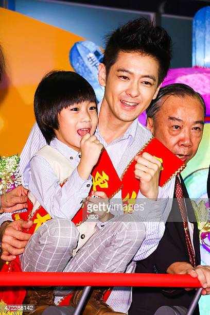 Jimmy Lin And Kimi Lin Attend Public Benefit Activity In ...