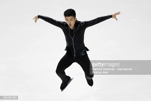 Jimmy Ma skates in the Men's Short Program during the ISU Grand Prix of Figure Skating at Orleans Arena October 23, 2020 in Las Vegas, Nevada.