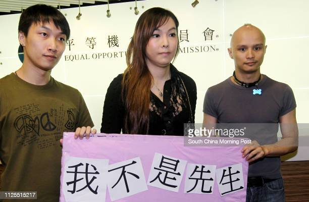 Jimmy Sham Tszkit Transgendered woman Angel and Tommy Chen meet the media at Equal Opportunities Commission in Taikoo Shing Angel complains of public...