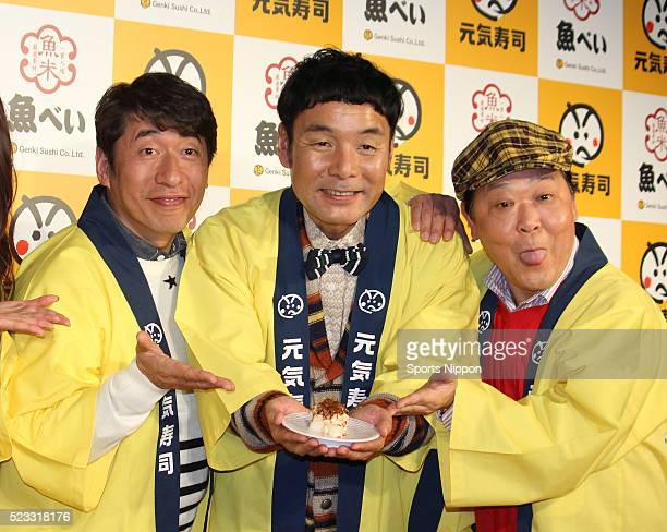 Jimon Terakado Katsuhiro Higo and Ryuhei Ueshima of comedy trio Dachou club attend the Genki Sushi event on December 1 2015 in Tokyo Japan