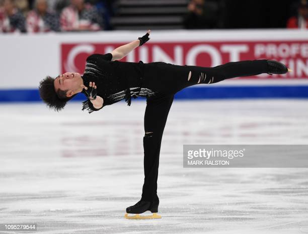 Jin Boyang of China competes in the Men's Short Program of the ISU Four Continents Figure Skating Championship at the Honda Center in Anaheim,...
