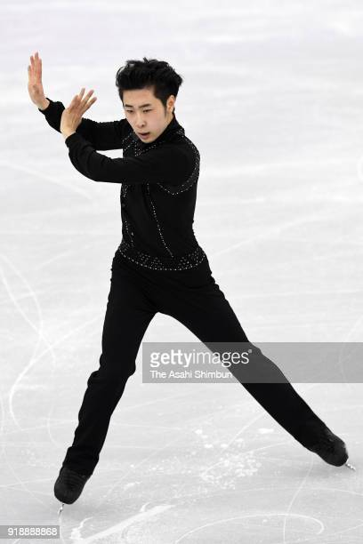 Jin Boyang of China competes in the Men's Single Skating Short Program on day seven of the PyeongChang Winter Olympic Games at Gangneung Ice Arena on...
