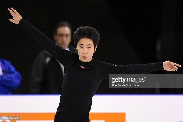 Jin Boyang of China in action during a training session ahead of the ISU Junior Senior Grand Prix of Figure Skating Final at the Barcelona...