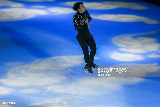 Jin Boyang of China performs during exhibition program of Audi Cup of China ISU Grand Prix of Figure Skating 2017 at Beijing Capital Gymnasium on...