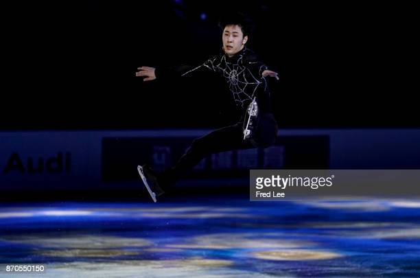 Jin Boyang of China performs during the Exhibition Program on day three of of Audi Cup of China ISU Grand Prix of Figure Skating 2017 at Beijing...