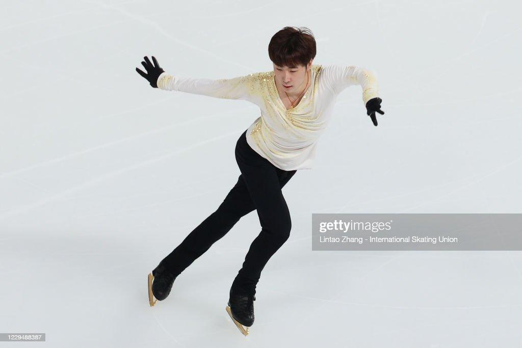 ISU Grand Prix of Figure Skating - Cup of China - Day 1 : News Photo