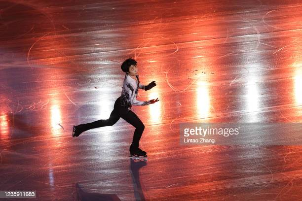 Jin Boyang of China performs in the gala exhibition during day 4 of the 2021 Asia Open Figure Skating test event for the Beijing 2022 Winter Olympics...