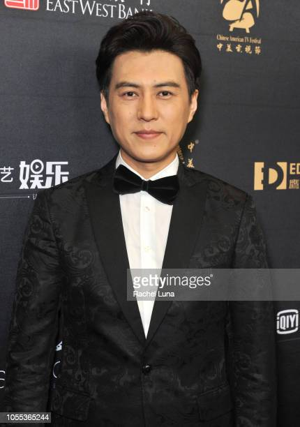 Jin Dong attends the 14th annual Chinese American Film Festival CATF Golden Age Award Ceremony at The WGA Theater on October 29, 2018 in Beverly...