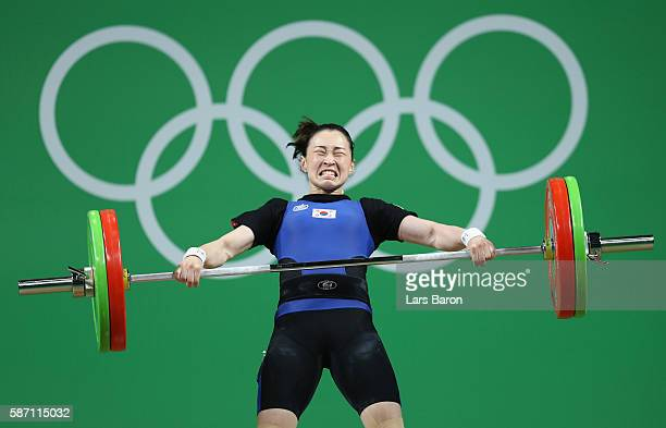 Jin Hee Yoon of Korea competes during the Women's 53kg Group A weightlifting contest on Day 2 of the Rio 2016 Olympic Games at Riocentro Pavilion 2...