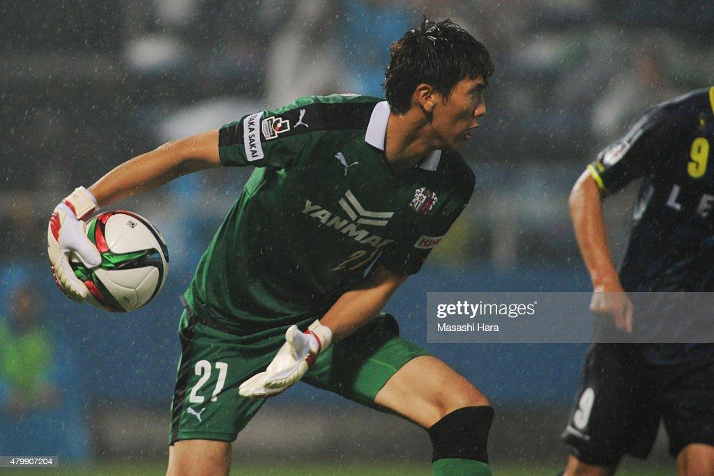 Jin Hyeon Kim #21 of Cerezo Osaka in action during the J.League second division match between Yokohama FC and Cerezo Osaka at Nippatsu Mitsuzawa Stadium on July 8, 2015 in Yokohama, Kanagawa, Japan.