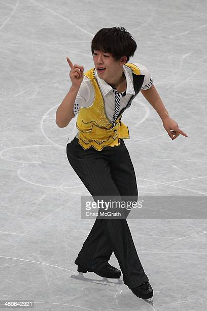 Jin Seo Kim of Korea competes in the Men's Short Program during ISU World Figure Skating Championships at Saitama Super Arena on March 26 2014 in...