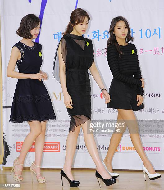 Jin SeYeon Kang SoRa and BoRa of SISTAR attend the SBS drama 'Doctor Stranger' press conference at SBS broadcasting center on April 29 2014 in Seoul...