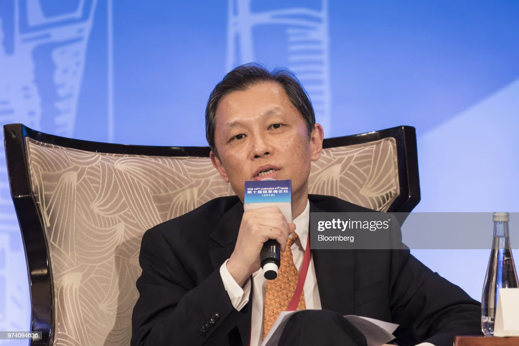 Jin Yu, chairman of Bank of Shanghai Co., speaks during the Lujiazui Forum in Shanghai, China, on Thursday, June 14, 2018. China's central bank is studying policies to boost loans to smaller firms, People's Bank of China Governor Yi Gang said in a speech to the annual forum. Photographer: Qilai Shen/Bloomberg via Getty Images