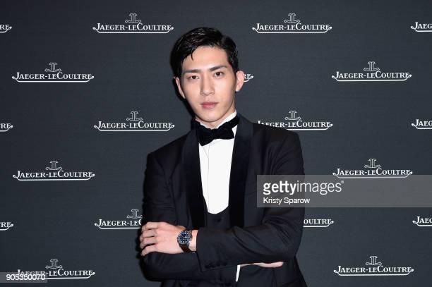 Jing Boran attends JaegerLeCoultre Polaris Gala Evening at the SIHH 2018 at Pavillon Sicli on January 15 2018 in Les Acacias Switzerland