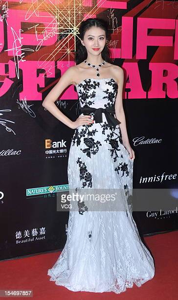 Jing Tian attends 2012 Top Life Figaro Ceremony on October 24 2012 in Beijing China