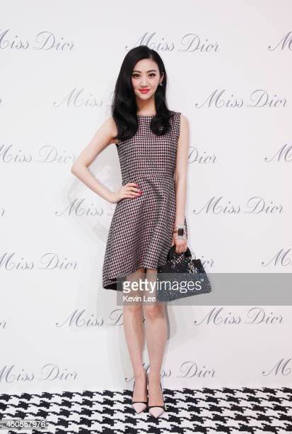 Jing Tian poses for a picture at Miss Dior Exhibition on June 19 2014 in Shanghai China