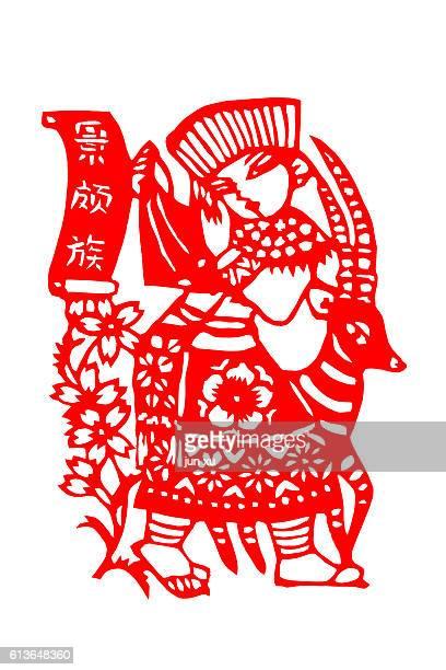 Jingpo ethnic minorities of China paper-cut
