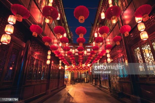 jinli street during chinese new year , chengdu, sichuan, china - china stock-fotos und bilder