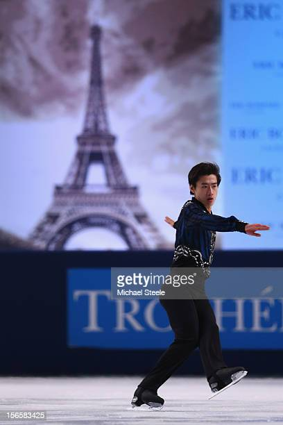 Jinlin Guan of China during the Men's Free Skating Program on day two of the ISU Grand Prix of Figure Skating Trophee Eric Bompard at Omnisports...