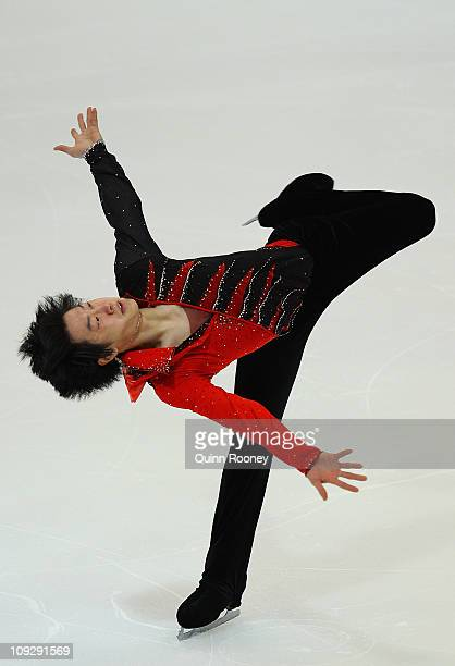Jinlin Guan of China skates in the Mens Free Skating during day three of the Four Continents Figure Skating Championships at Taipei Arena on February...