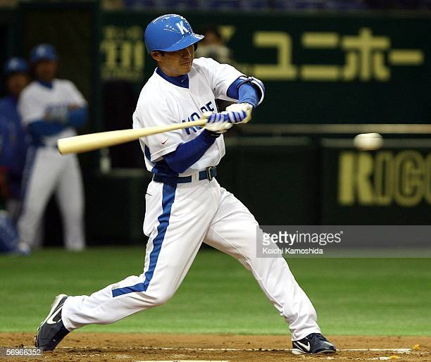 JinMan Park of Korea of Korea is seen against the Chiba Lotte Marines during a 2006 World Baseball Classic Exhibition Game on March 1 2006 at Tokyo...